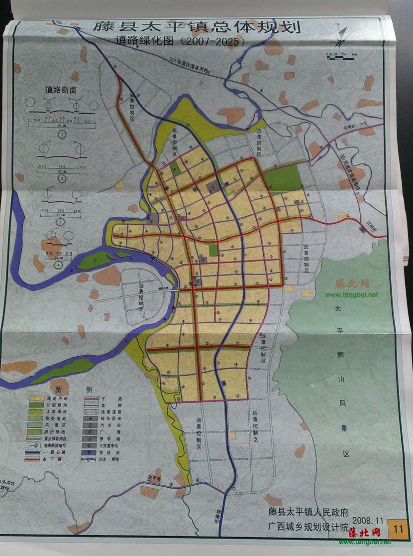藤县太平镇城区规划图