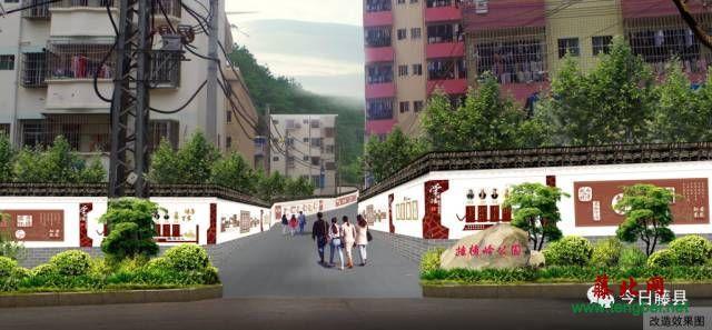 藤县县城挂榜岭公园效果图